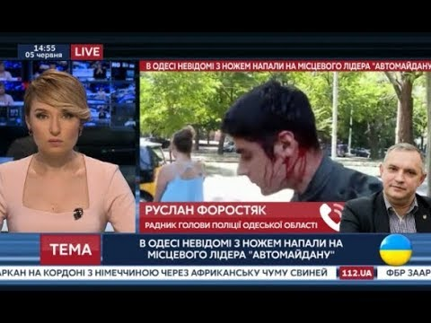 Напали с ножом на лидера местного Автомайдана в Одессе Подробности