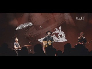 Sasha Boole - Live at Caribbean Club, Kyiv []