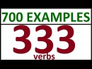 333 MOST IMPORTANT VERBS IN ENGLISH 700 REAL EXAMPLES Learn English vocabulary English words