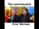 А Н Е К Д О Т