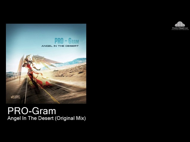 JM 123 PRO Gram Angel In The Desert Original Mix Various
