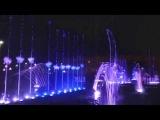 Магнитогорский фонтан с цветомузыкой