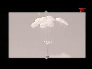 Отрывок из фильма Десантный батя(первое десантирование БМД с экипажем)