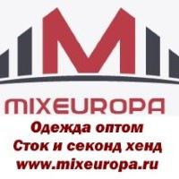 5d341c110ab8 Микс Европа   ВКонтакте