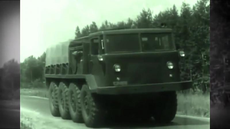 Уникальный советский четырехосный вездеход ЗиЛ 134