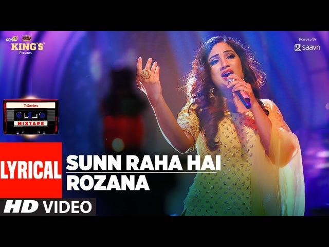 T-Series Mixtape : Sunn Raha Hai Rozana Lyrical Video | Shreya Ghoshal | T-Series