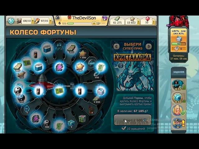 100000 ТОРНОВ Открытие ящиков Музмехов MusicWars
