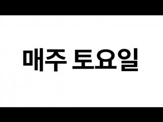 171130 Видео-тизер к дораме tvN @ Drama Stage.