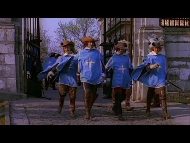 Песня не вошедшая в фильм Д'Артаньян и три мушкетёра часть 2