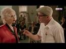 Urban Myths Series 2 Marilyn And Billy