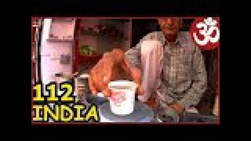 РИШИКЕШ АШРАМЫ VED NIKETAN ASHRAM МАСАЛА Чай VANA PRASTH ASHRAM INDIA 112