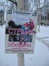 Oleg Kuzin фотография #8