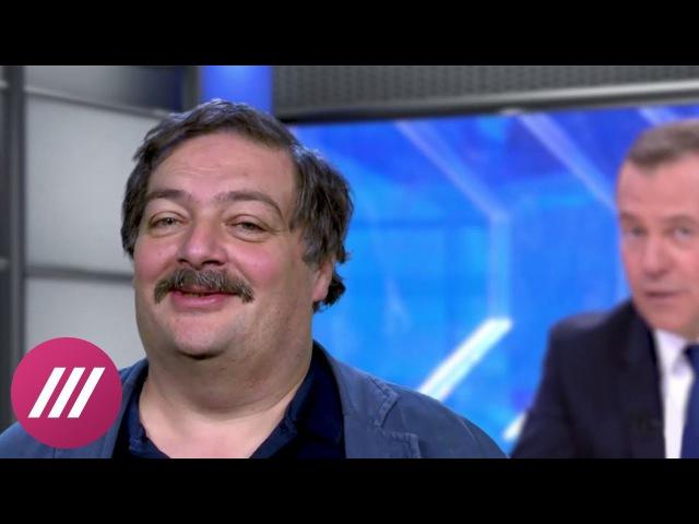 Быков об ответе Медведева на вопрос про фильм Он вам не Димон