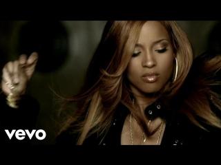 Сиара  Ciara feat. Missy Elliott - 1, 2 Step  Жанр: Современный ритм-н-блюз