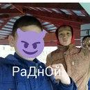 Личный фотоальбом Турара Нурсултанова