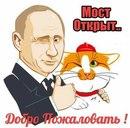 Геннадий Летюк фотография #2