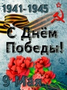 Персональный фотоальбом Антона Солодкова