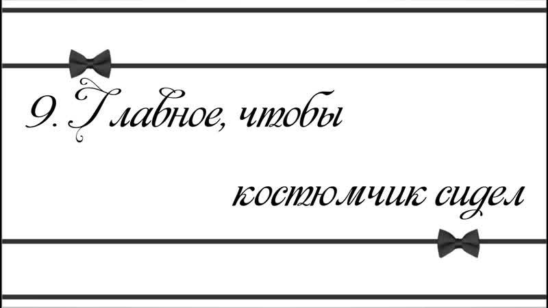 16 лайфхаков- Как выглядеть стройнее Женские хитрости.