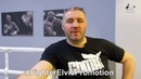 Видеоблог Элвиса Михайленко боксёра-профессионала FighterElvisPromotion
