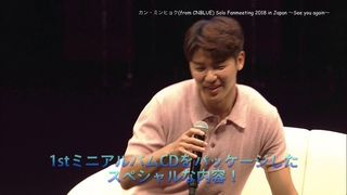 Kang Min Hyuk「4GIFTS ~ Best of Solo Fan Meeting & On The Cheek (1st solo mini album)」のティザー映像第二弾と収録内容公開!