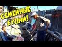 Один день среди бомжей / 111 серия - Семейные будни! (18)