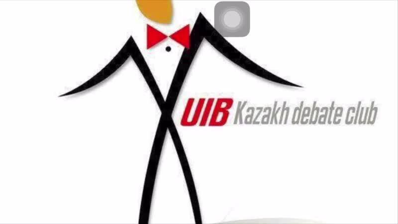 UIB DC