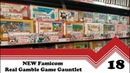 NEW Famicom Real Gamble Game Gauntlet 18