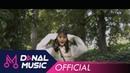 MV PUP 펍 흔적 Good life Feat Hash Swan