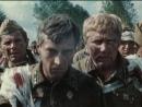 Государственная граница. Фильм 5. Год сорок перый 1986 Беларусьфильм 2 серия