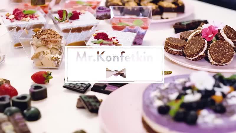 Инвентарь на Конфеткины десерты