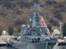 Гвардейский ракетный крейсер Москва ГРКР Москва