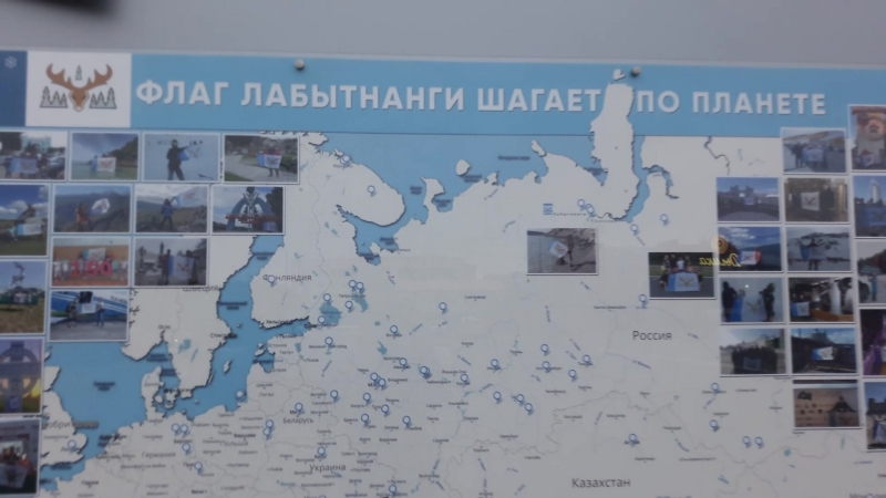Флаг Лабытнанги шагает по планете точки на карте
