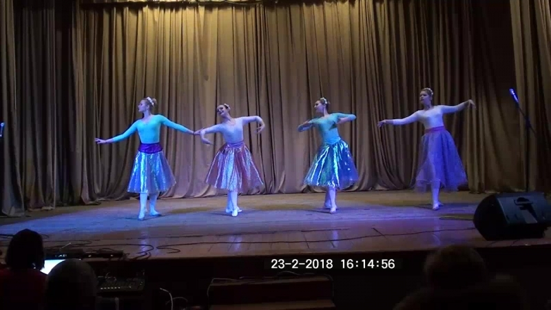 Вариация из балета Павильон Армиды