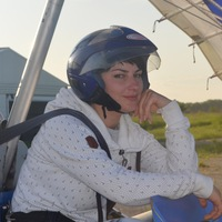 Лилия Еремейчук-Онищук