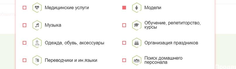 50 клиентов за 30 рублей в день. Бюджетный маркетинг ВК, изображение №15