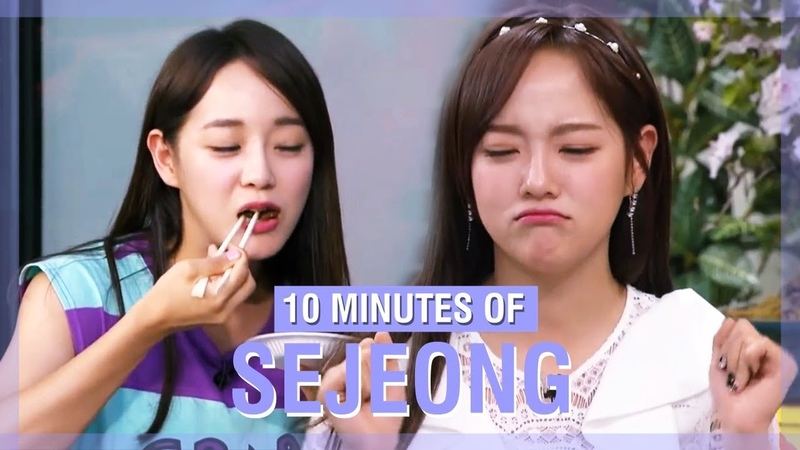 10 MINUTES OF GUGUDAN KIM SEJEONG'S FUNNY MOMENTS
