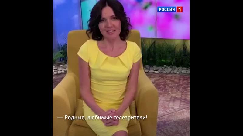 Ведущая программы Утро России Анастасия Чернобровина поблагодарила всех кто поздравил ее с днем рождения Россия 1
