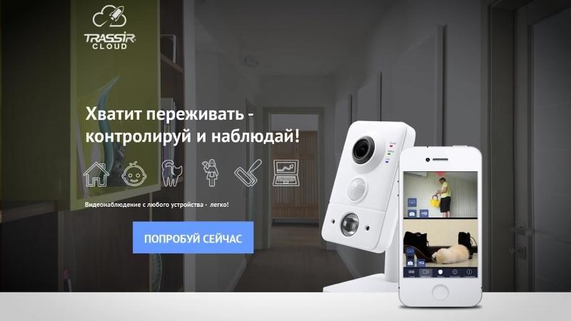 Wi-Fi IP camera Trassir 7111