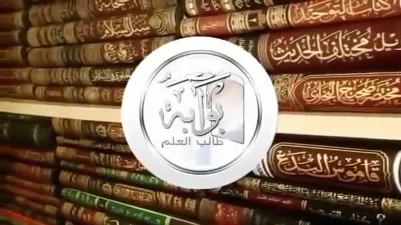 الشباب بحاجة إلى من يرحمه وينصحه ويدعو له الشيخ عبد الرزاق البدر حفظه الله تعالى