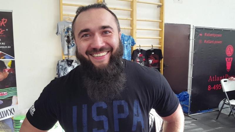 Силушин Павел