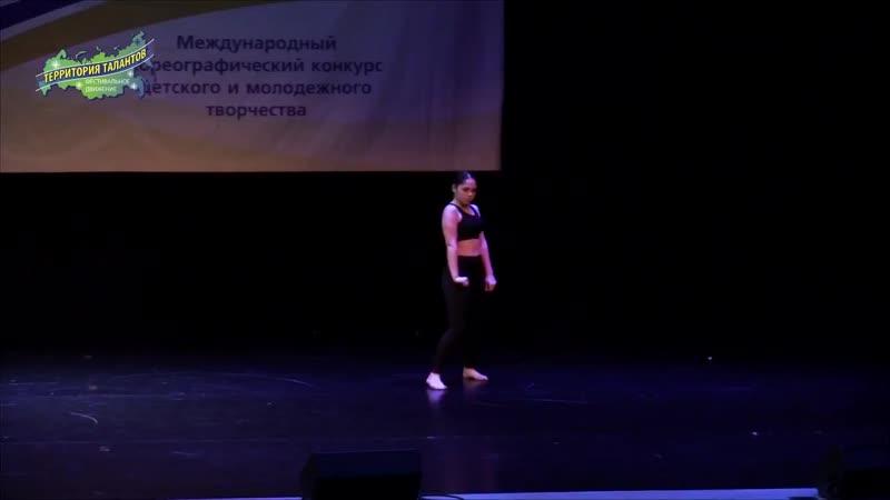 Карина Геворкян. Танц-студия Улей, г. Геленджик. Берег талантов-2018