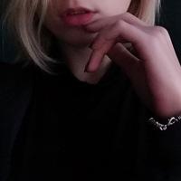 Лиза Еремейчук