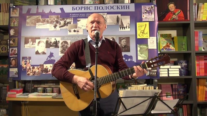 Валерий Чечет. Я люблю... (Борис Полоскин на муз. Жоэля Ольмеса). 16.02.2019