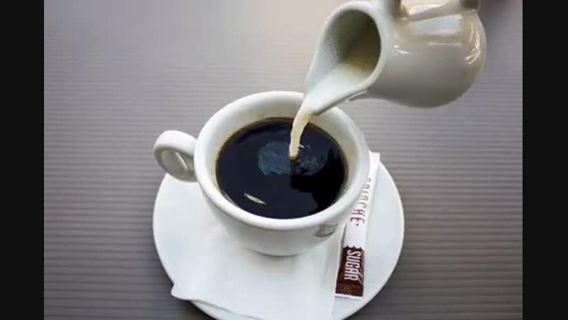 большинства кофе с молоком гифка буду