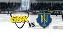 4/1/19/«Gripen Trollhättan BK»-«Nässjö IF»/Allsvenskan-2018-19/Highlights/