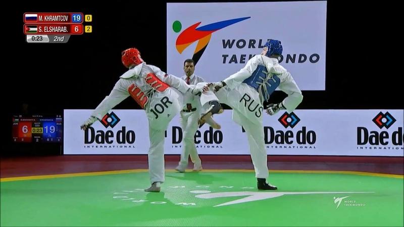 World Taekwondo Grand Prix Moscow 2018 M 80 Финал KHRAMTCOV ELSHARABATY