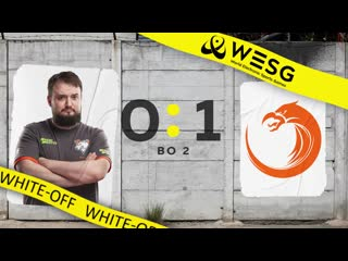 White-off 0:1 tnc, wesg group stage, bo2