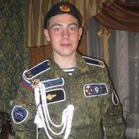 ВалерийВолков