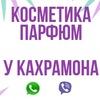 Kakhramon Dzhamolov