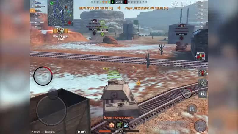 [CHUDO8585] КВ-4 против VK100 01P wot blitz. Кто круче среди супертяжей